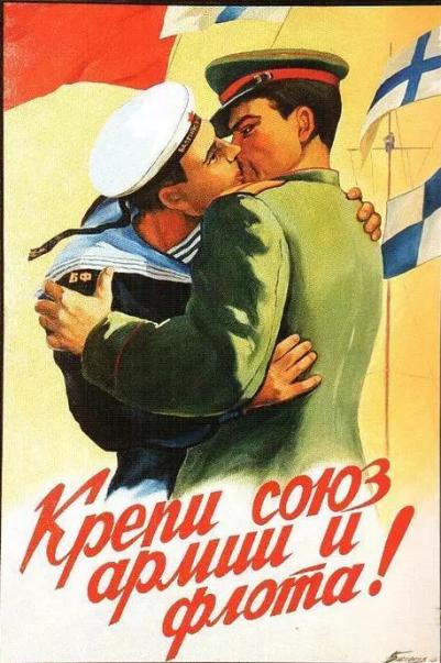 https://startachim.files.wordpress.com/2019/03/lenin-propaganda-homosexuala-sovic3a9tica.png?w=401&h=604